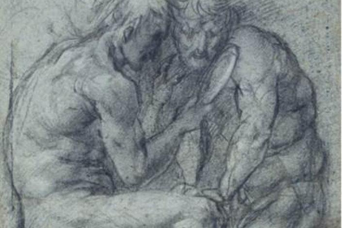 dessins anciens paris Saint Germain des prés